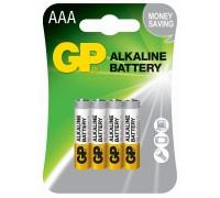 Батарейка GP AA (LR6) Grey Alkaline 24AE-2UE4 Щелочные батарейки  GP Batteries