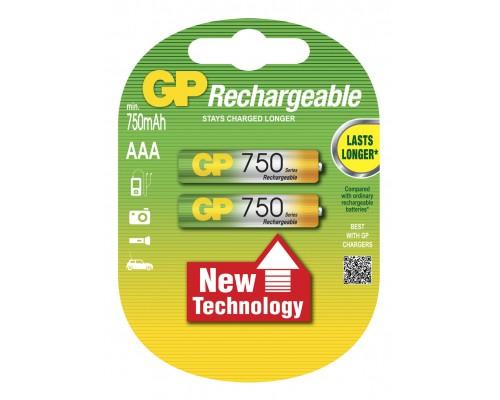 Аккумуляторная батарейка GP Professional 75AAAHC-U2, 1.2V
